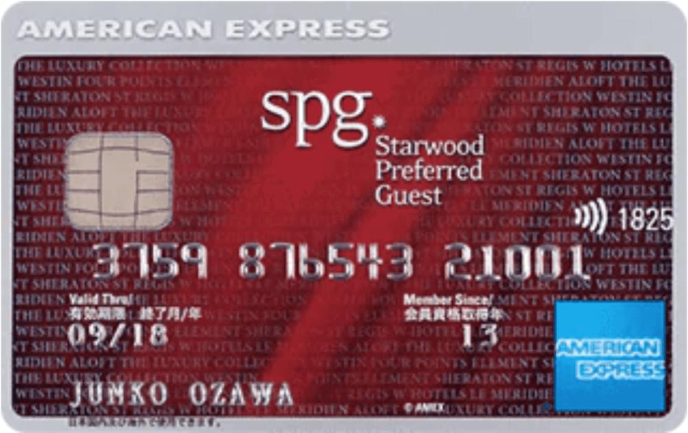 Starwood-Preferred-Guest-Card