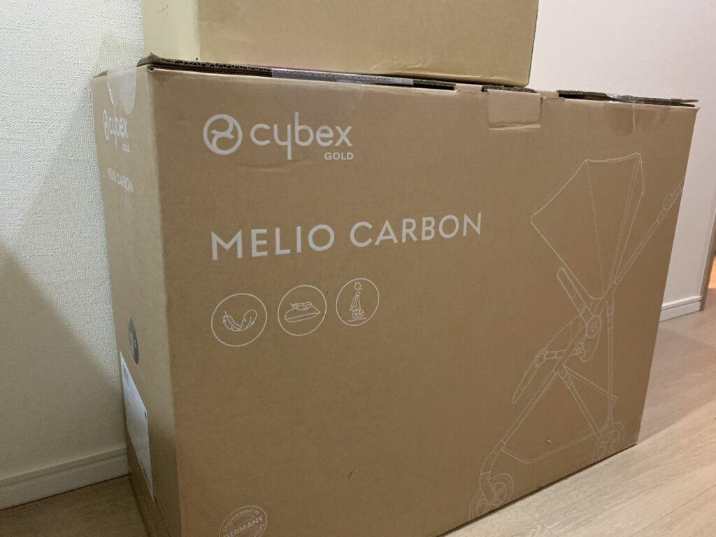 cybex melio カーボン_箱